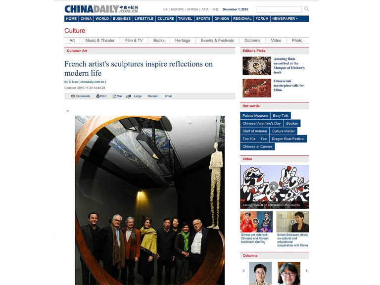 Val China Daily (Chine)