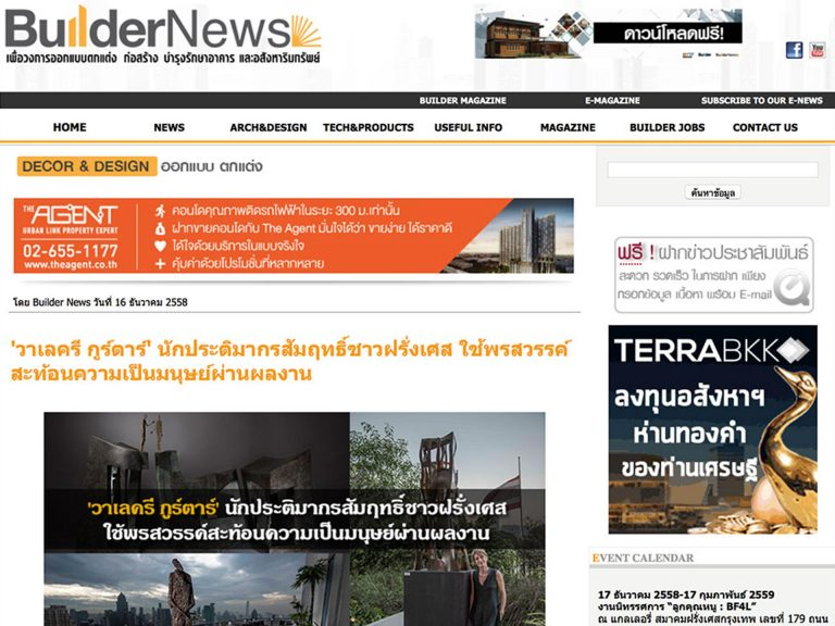 Val Builder News (Thaïlande)