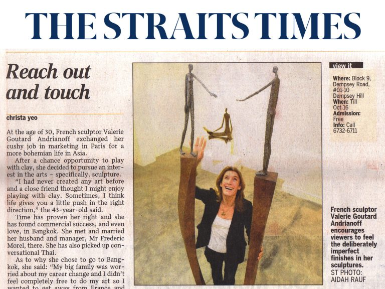 Straits Times (Singapore)  23 September 2010